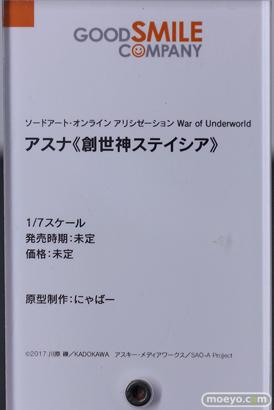ワンホビ33 グッドスマイルカンパニー フィギュア 木之本桜 ライザ 15