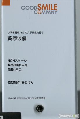 ワンホビ33 グッドスマイルカンパニー フィギュア 木之本桜 ライザ 18