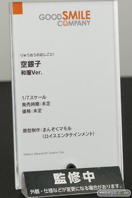 ワンホビ33 グッドスマイルカンパニー フィギュア 木之本桜 ライザ 22