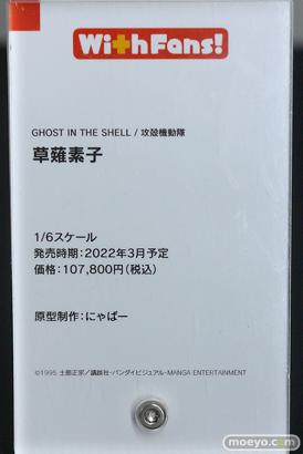 ワンホビ33 グッドスマイルカンパニー フィギュア 木之本桜 ライザ 27