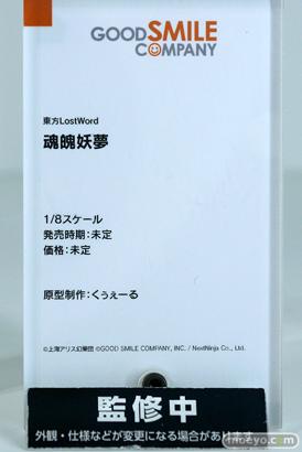 ワンホビ33 グッドスマイルカンパニー フィギュア 木之本桜 ライザ 29