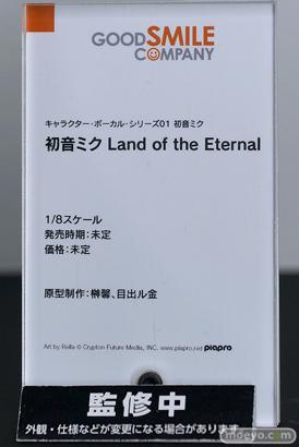 ワンホビ33 グッドスマイルカンパニー フィギュア 木之本桜 ライザ 31