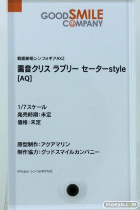 ワンホビ33 グッドスマイルカンパニー フィギュア 木之本桜 ライザ 40