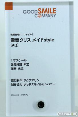 ワンホビ33 グッドスマイルカンパニー フィギュア 木之本桜 ライザ 43