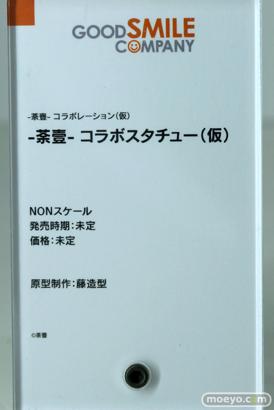 ワンホビ33 グッドスマイルカンパニー フィギュア 木之本桜 ライザ 48