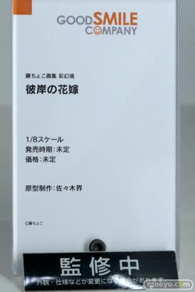 ワンホビ33 グッドスマイルカンパニー フィギュア 木之本桜 ライザ 51