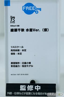 ワンホビ33 フィギュア フリーイング インテリジェントシステム NEKOYOME 03