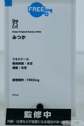 ワンホビ33 フィギュア フリーイング インテリジェントシステム NEKOYOME 06
