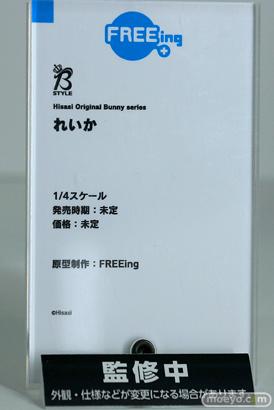 ワンホビ33 フィギュア フリーイング インテリジェントシステム NEKOYOME 08