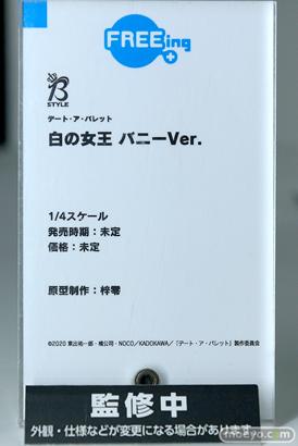 ワンホビ33 フィギュア フリーイング インテリジェントシステム NEKOYOME 11