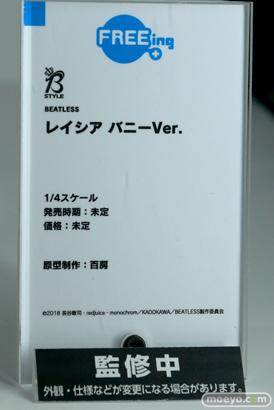 ワンホビ33 フィギュア フリーイング インテリジェントシステム NEKOYOME 17