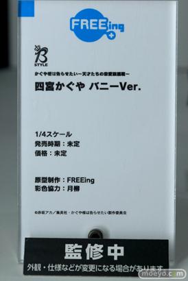 ワンホビ33 フィギュア フリーイング インテリジェントシステム NEKOYOME 20