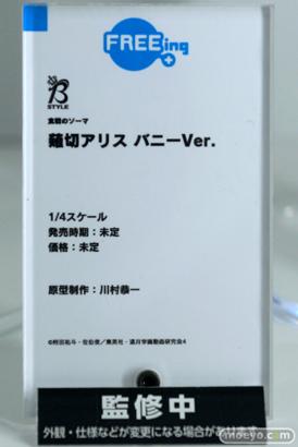 ワンホビ33 フィギュア フリーイング インテリジェントシステム NEKOYOME 29