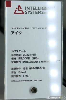ワンホビ33 フィギュア フリーイング インテリジェントシステム NEKOYOME 34