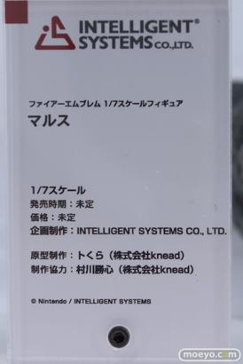 ワンホビ33 フィギュア フリーイング インテリジェントシステム NEKOYOME 36