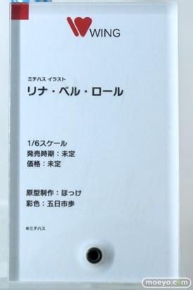 ワンホビ33 フィギュア ウイング ファット・カンパニー 04