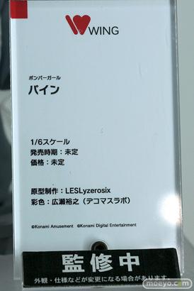 ワンホビ33 フィギュア ウイング ファット・カンパニー 06
