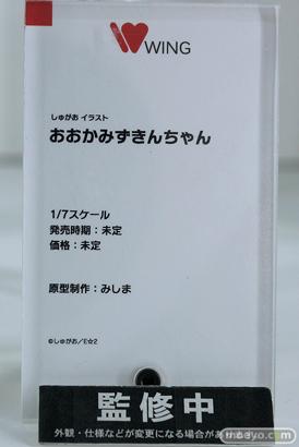 ワンホビ33 フィギュア ウイング ファット・カンパニー 10