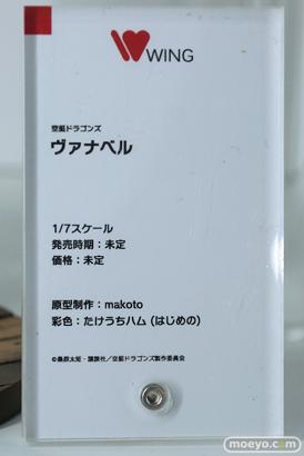 ワンホビ33 フィギュア ウイング ファット・カンパニー 15