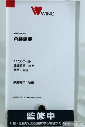 ワンホビ33 フィギュア ウイング ファット・カンパニー 17
