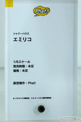 ワンホビ33 フィギュア ウイング ファット・カンパニー 27