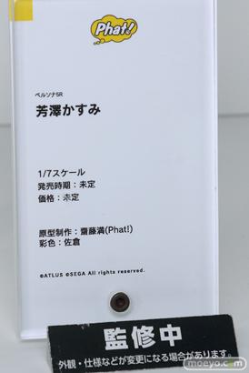 ワンホビ33 フィギュア ウイング ファット・カンパニー 29