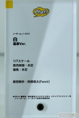 ワンホビ33 フィギュア ウイング ファット・カンパニー 31