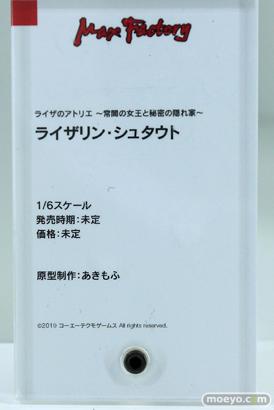 ワンホビ33 フィギュアマックスファクトリー Wonderful Works KADOKAWA CAworks 05