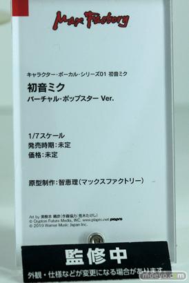 ワンホビ33 フィギュアマックスファクトリー Wonderful Works KADOKAWA CAworks 08