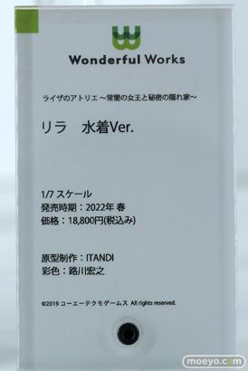 ワンホビ33 フィギュアマックスファクトリー Wonderful Works KADOKAWA CAworks 18
