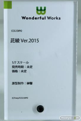 ワンホビ33 フィギュアマックスファクトリー Wonderful Works KADOKAWA CAworks 21
