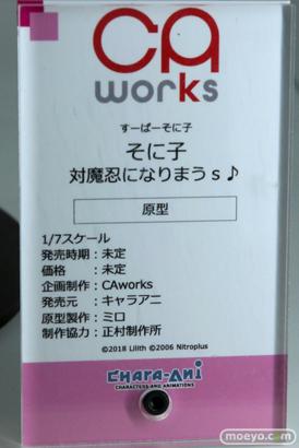 ワンホビ33 フィギュアマックスファクトリー Wonderful Works KADOKAWA CAworks 34