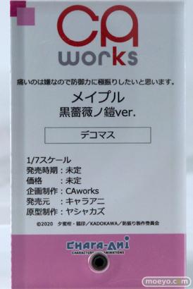 ワンホビ33 フィギュアマックスファクトリー Wonderful Works KADOKAWA CAworks 40