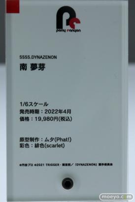ワンホビ33 フィギュアマックスファクトリー Wonderful Works KADOKAWA CAworks 43