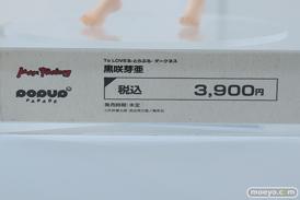 ワンホビ33 フィギュア POP UP PARADE 02