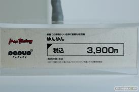 ワンホビ33 フィギュア POP UP PARADE 09