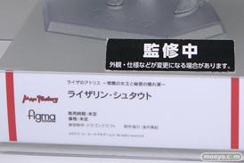 ワンホビ33 フィギュア figma ライザ 03
