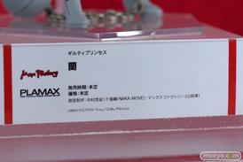 ワンホビ33 フィギュア ギルティプリンセス 蘭 ねんどろいど PLAMAX 04