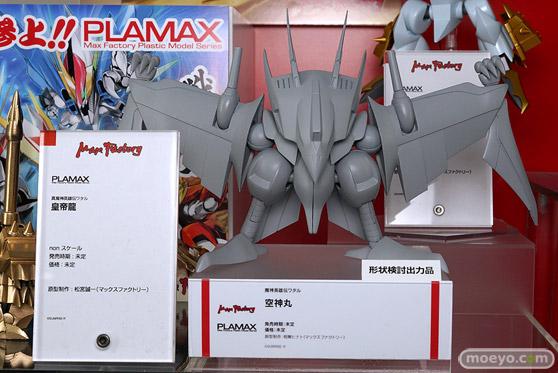 ワンホビ33 フィギュア ギルティプリンセス 蘭 ねんどろいど PLAMAX 17