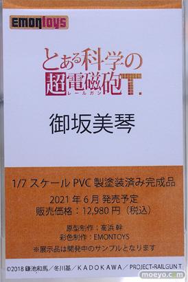 秋葉原の新作フィギュア展示の様子 2021年5月28日 08