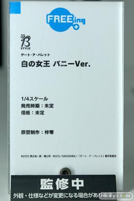 フリーイング デート・ア・バレット 白の女王 バニーVer. フィギュア 梓零 ワンホビ33 12