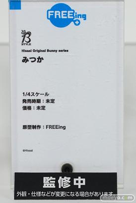 フリーイング Hisasi Original Bunny series みつか フィギュア バニー 13