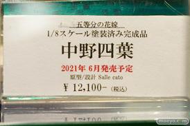 秋葉原の新作フィギュア展示の様子 2021年6月5日 コトブキヤ 05