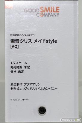 グッドスマイルカンパニー 戦姫絶唱シンフォギアG 雪音クリス[AQ] アクアマリン フィギュア 13