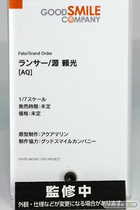 グッドスマイルカンパニー Fate/Grand Order ランサー/源頼光[AQ] アクアマリン フィギュア ワンホビ33 13