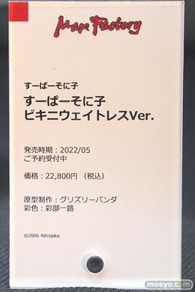 秋葉原の新作美少女フィギュア 2021年7月3日 04