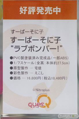 秋葉原の新作美少女フィギュア 2021年7月3日 19