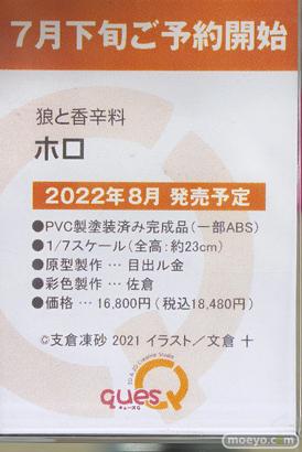 秋葉原の新作美少女フィギュア 2021年7月3日 22