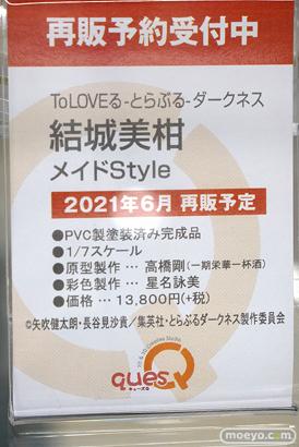 秋葉原の新作美少女フィギュア 2021年7月3日 25