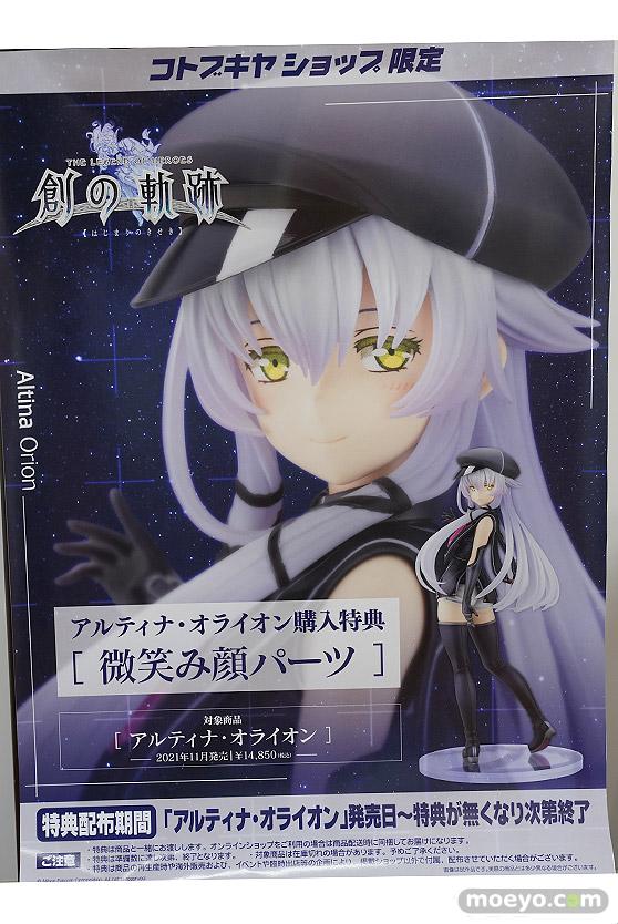 秋葉原の新作美少女フィギュア 2021年7月3日 コトブキヤ ボークス 03